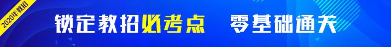 教师资格证认定官网_申请入口_中国教师资格网